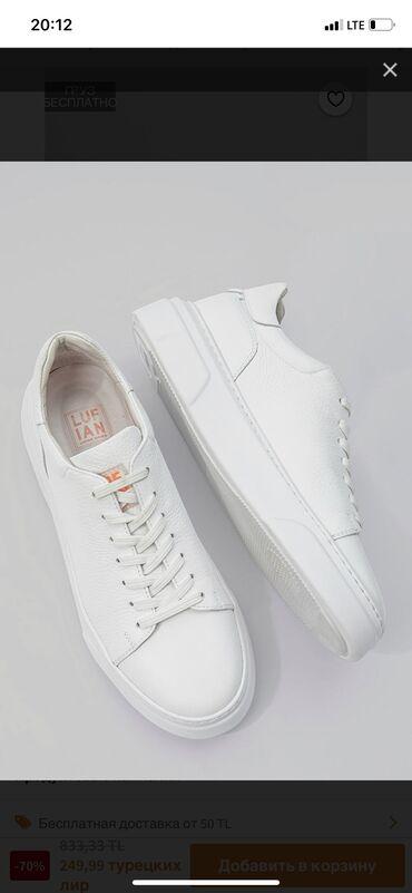 Женская обувь - Кыргызстан: Продаю новые кеды турецкой фирмы lufian. Заказали с Турции, размер не