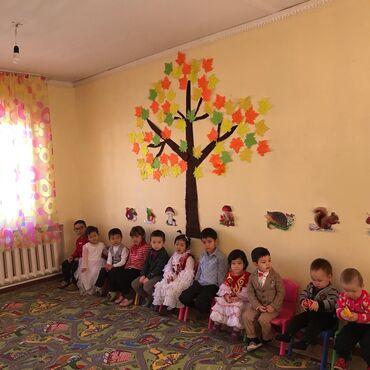 тиенс групп бишкек в Кыргызстан: Требуется приходящий учитель для подготовительной группы