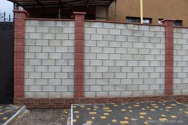 Пескоблок кладка Пескоблока в Бишкек