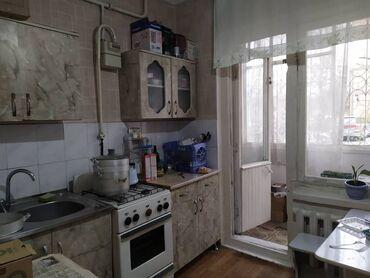Продается квартира: 106 серия, Южные микрорайоны, 2 комнаты, 53 кв. м