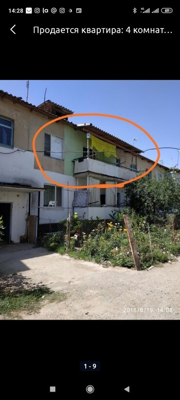 меняю дом на квартиру бишкек в Кыргызстан: Продается квартира: 4 комнаты, 80 кв. м