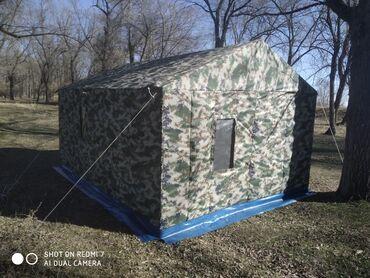 Спорт и хобби - Бирдик: Дом палатка сатылат үч кат материал менен жасалган суу өткөрбөйт жылуу