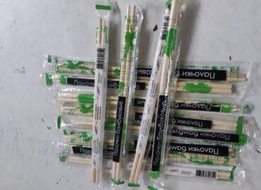 Палочки в упак кит пищ бамбук ост шт 20-30 5 сом/шт