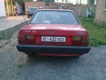 Кулиева жалап кыздар - Кыргызстан: Audi 80 1.8 л. 1985