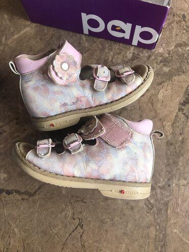 Ортопедические сандали. Размер 22