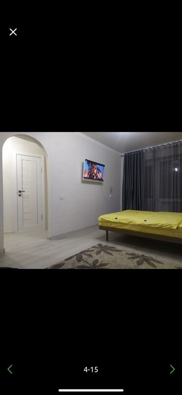 туалетная бумага бишкек в Кыргызстан: 1 комната, Душевая кабина, Постельное белье, Кондиционер