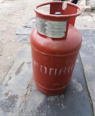 Купить газ 53 самосвал дизель б у - Кыргызстан: Куплю Газовые Балоны!