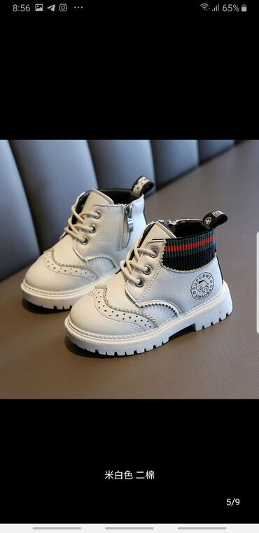 Детская обувь деми, отличного качества  Размеры: 1,5г 3г 3,5г 4г