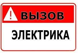 ad-image-45473041