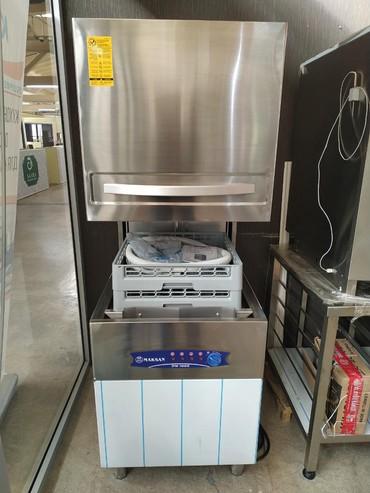 Посудомоечная машина (купольная) MAKSAN -Турция· Производительность