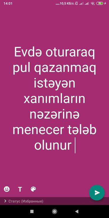 iw elanlari - Azərbaycan: Xanımlar üçün online iw . Təcrübə lazım deyil iw öyrədilir