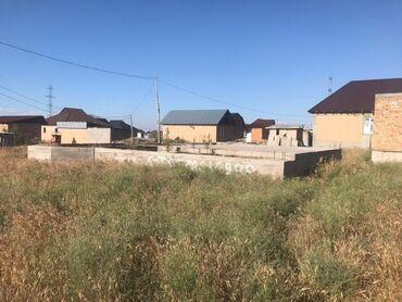 туалетная вода kaori в Кыргызстан: Продам 4 соток Строительство от собственника