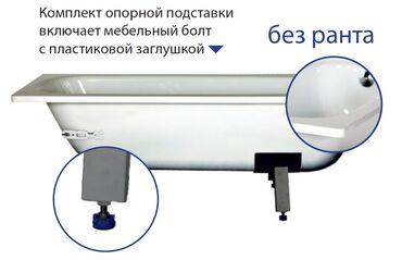 цены на бензин в бишкеке роснефть в Кыргызстан: Ванна | Стальная | Гарантия, Бесплатная доставка