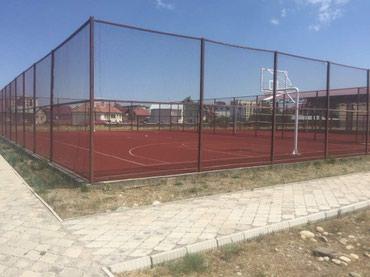 СПОРТИВНЫЕ ПЛОЩАДКИ ПОД КЛЮЧ в Бишкек