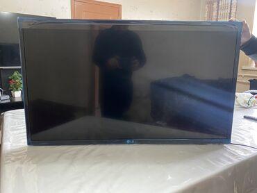 Продаю телевизорLG 102см.40дюьймов  Хороший телевизор вобще не пользов