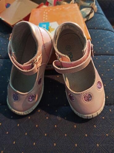 Dečija odeća i obuća | Krusevac: Prelepe cipelice za devojčice čuvenog brenda Pollino u nežno roze
