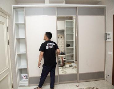 Шкаф купе на заказ.  срок качество горантия. в Бишкек