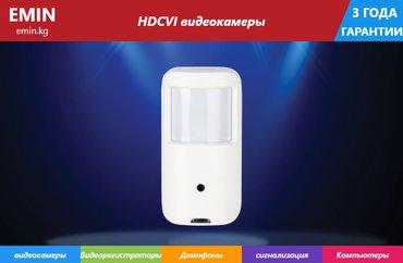 Видео камера DAHUA HAC-HUM1220A-PIR 2MP в Бишкек