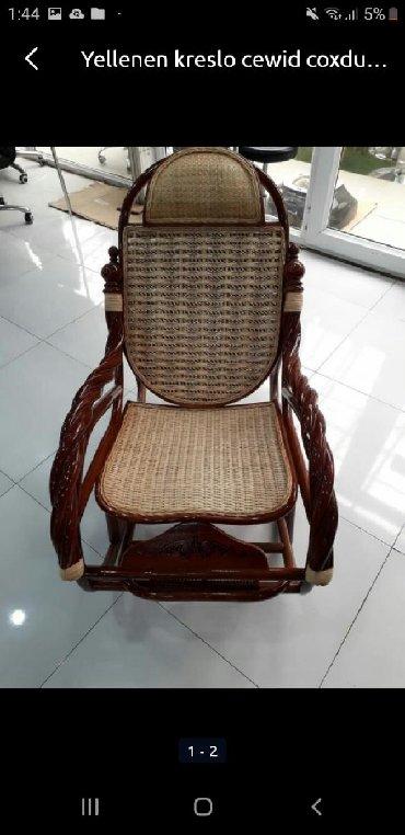 атлант кресло в Азербайджан: Качественные Кресло-качалки с доставкой в адрес
