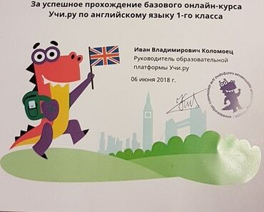 Rus dili kurslari ve qiymetleri - Азербайджан: Lökbatanda Rus Dili Kursu!Rus dili dərsi Tecrubeli muellime terefinden