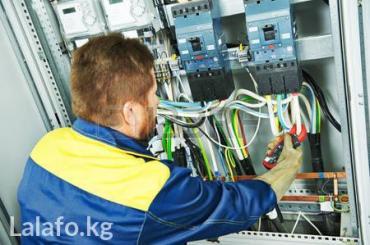 Электрик. в Бишкек