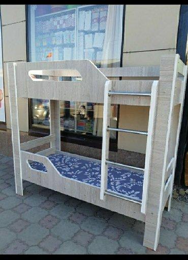Другие кровати в Кыргызстан: Новые детские двух ярусный кровать из российской ломинант качество