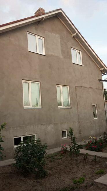 туры в дубай из бишкека 2020 в Кыргызстан: 180 кв. м 6 комнат, Теплый пол, Евроремонт, Подвал, погреб