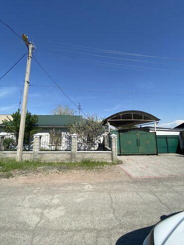 гбо 4 поколения в Кыргызстан: Продам Дом 100 кв. м, 4 комнаты