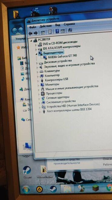 Электроника - Кемин: Продаю комп для начинающих цена 8000т системник+монитор +клавиатура