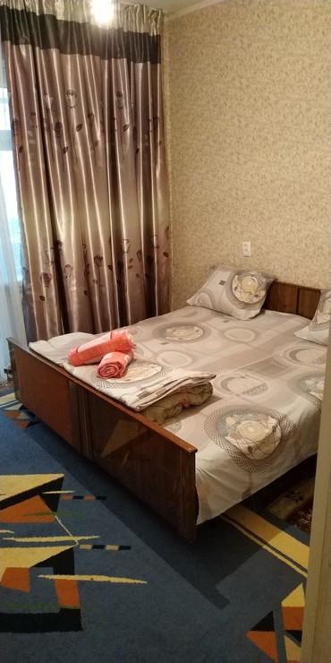 По суточно сдается! в Бишкек