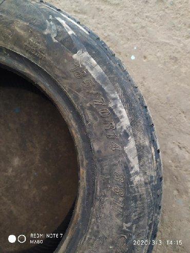 расточка тормозного диска в Кыргызстан: Продаю шины+диск r14 185/70 один штук почти новый