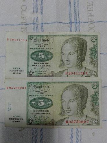 Stare novcanice - Nis
