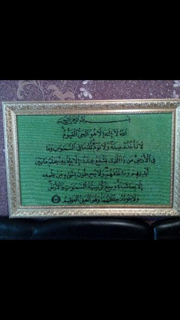 Zaqatala şəhərində Картина ручная работа из бисера.