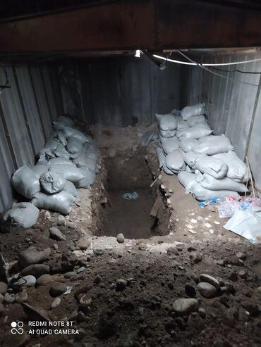 Копаем яму для машин, траншея, слив туалет, огород. Цена договорная зв