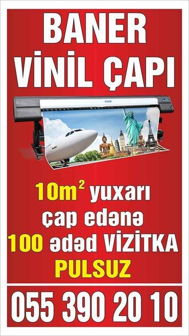 led табло бегущая строка в Азербайджан: Yuksek keyfiyyetli, boyuk formatli cap isleri. Led monitorlar ve
