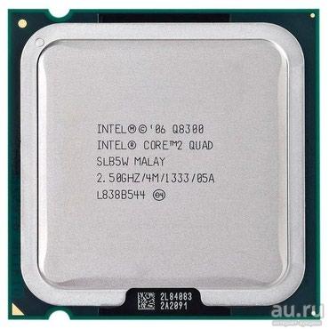 процессоры 533 mhz в Кыргызстан: Intel Core2 Quad Q8300 2.50 Ghz/4 Mb/1333 MhzЧетырехядерный процессор
