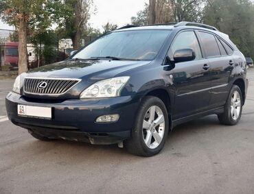 Lexus в Кыргызстан: Lexus RX 3 л. 2005   150000 км