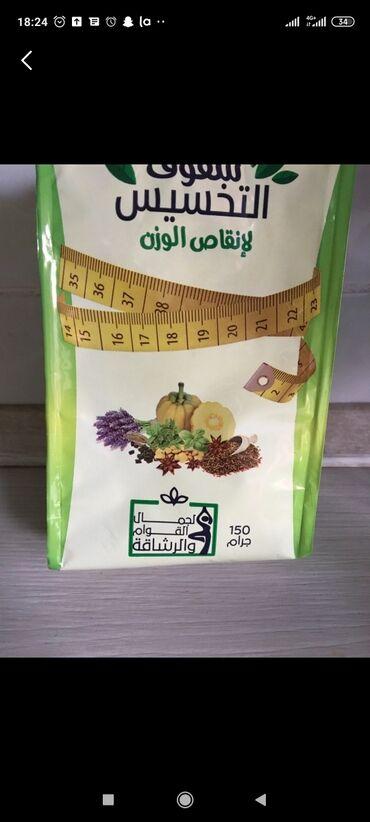 Египетский чай для похудения очищает организм выводит