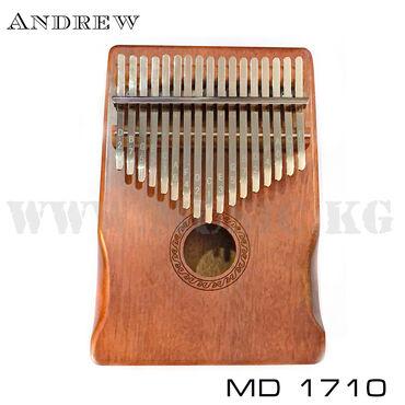 Другие музыкальные инструменты - Кыргызстан: Калимба Andrew MD 1710Бренд: AndrewКорпус: Специальный вырез для