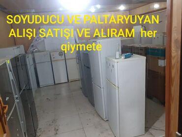 mustang qiymeti в Азербайджан: Б/у холодильник