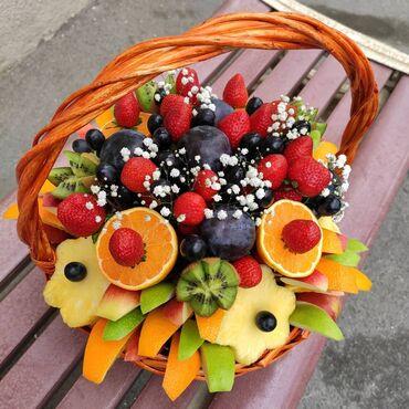 Meyve sebetleri
