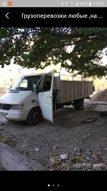 Привизем отвезем груз до 2.5т в Бишкек