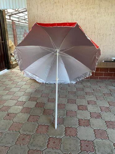 Отвечаем только на вотсап! Зонт.Пишется 2,5 чисто выходит 2 метра