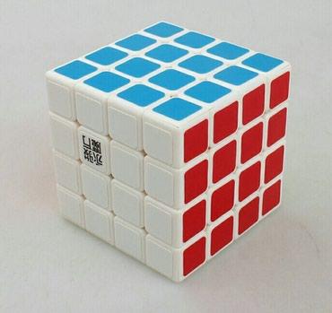 rubik - Azərbaycan: 4x4 Kubik Rubik Şəkildəkinin Tam Eynisi Deyil Stickerləri Şəkildəki