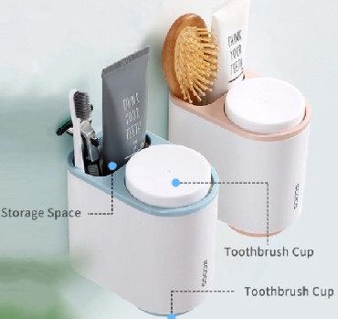 держатель для зубных щеток и пасты настенный в Кыргызстан: Стойка для зубных щеток Ecoco Магнитный держатель для зубных