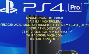 Cipele-ps - Srbija: PS4 (Sony Playstation 4)