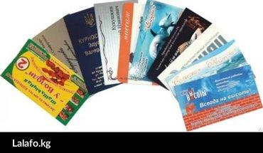 Визитки, буклеты, брошюры, в Лебединовка