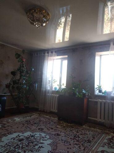 продам дом селе в Кыргызстан: Продаётся дом. Село Ленинское 90квадратных метров в доме 6 из них 3