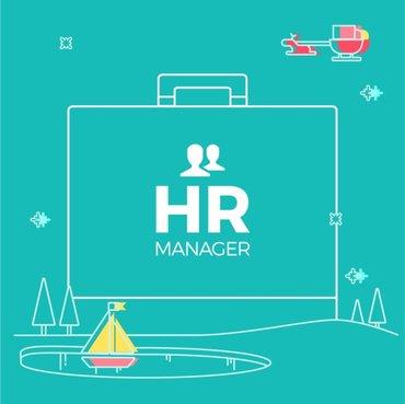 Требуется HR менеджер в новую компанию в Бишкек