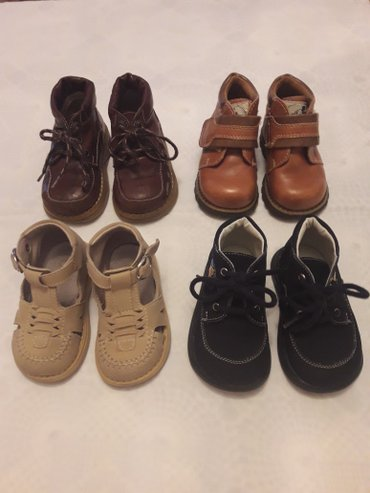 Cipelice za decaka,vel 19. Malo nosene,jako povoljno... - Vranje